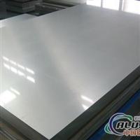 1100铝板1100纯铝板1100铝卷