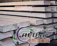 6063合金铝排6061合金铝排