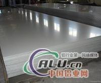 超宽铝板,超宽铝卷板