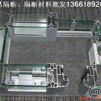 铝厂-百叶隔断、成品隔断铝型材