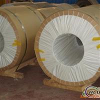 生产保温铝带卷,防锈合金铝卷带生产,标牌铝卷带,管道保温合金铝卷