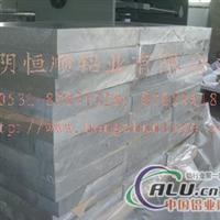 超厚合金铝板,超宽铝板,模具铝板