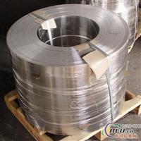 徐州铝带卷、铝板 5052 6061 1060