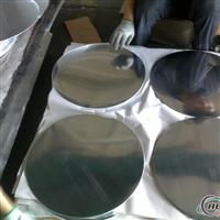 1060 3003铝圆片 徐州生产厂家