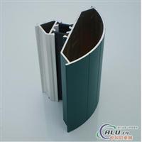 铝产品 铝型材 断桥型材