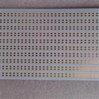 供应0.3mm铝基板