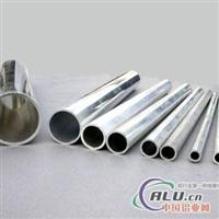 7050T6铝棒7050T6铝板