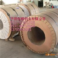管道防腐保温合金铝卷30033A21合金铝卷
