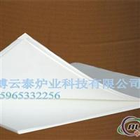 供應25mm高鋁陶瓷纖維紙