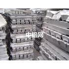 供应变形铝合金2017铝锭