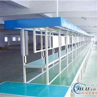 铝型材流水线、铝型材制作加工