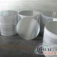 铝圆片铝合金圆片圆铝片