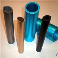 彩涂铝管2024铝管喷涂管材