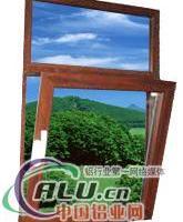 【福满门】70A木纹喷涂平开窗供应平开窗价格