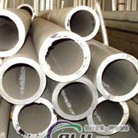 厚壁管件大直径铝合金管材