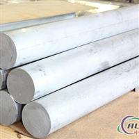 6061铝合金棒 深圳进口6061铝棒
