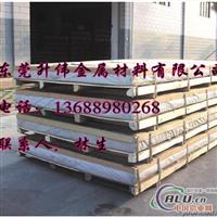 西南6063铝合金板
