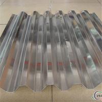 供應鋁板鋁瓦楞板鋁壓型板鋁瓦