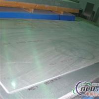 铝合金板铝合金板铝厚板