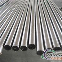 1100铝棒生产厂家