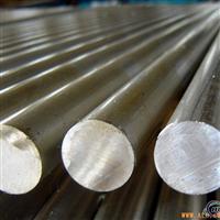 供应德国【(Al99.8铝棒)】铝棒厂家