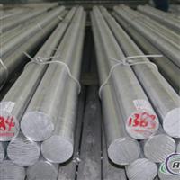 供应德国【(Al99.5铝棒)】铝棒厂家