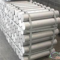 供应德国【(Al99.7铝棒)】铝棒厂家