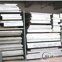 厚铝板  铝板加工