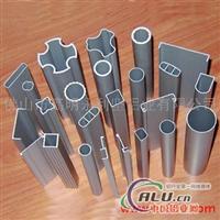 供應工業鋁合金型材