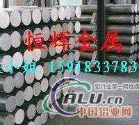 供应铝材7075规格 铝板国产出口