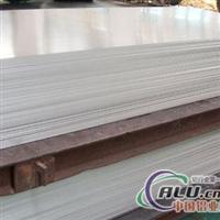 销防锈铝3003中厚铝板
