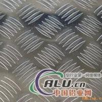 厂家直销防锈铝3003压花铝板