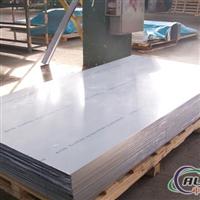 隆直销防锈铝3003镜面铝板