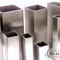 铝型材方管生产厂家