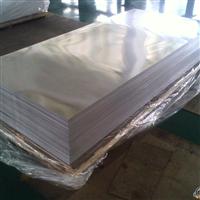 隆直销防锈铝3003氧化铝板