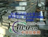專業生產6061T6合金中厚鋁板