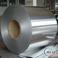 供應國產進口6162 6181鋁合金板