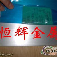 供應國產進口6261 6262l鋁板