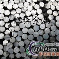 供应6053 6060国产进口铝棒
