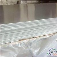 热轧铝板  铝板铝卷铝加工