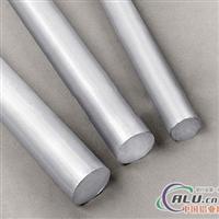 提供6063拉花铝棒 6063氧化铝板