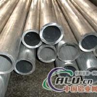 异型铝管5083铝管 LY12铝管价格
