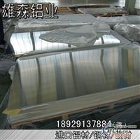 1050铝板1050工业纯铝板软质
