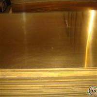 厂家直销防锈铝3103彩色铝板