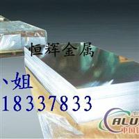 供应1A85 1A80铝材国产进口