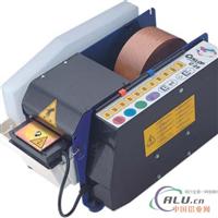 全自動牛皮濕水紙機|優質濕水紙機