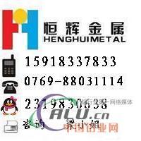 現貨供應5086 6101鋁材國產進口