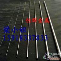 現貨供應6101 6005鋁材國產進口
