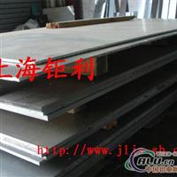 型号铝棒6061铝棒的用途