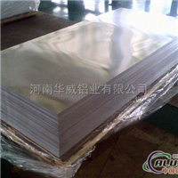 供應5083合金薄板,5083系列鋁板